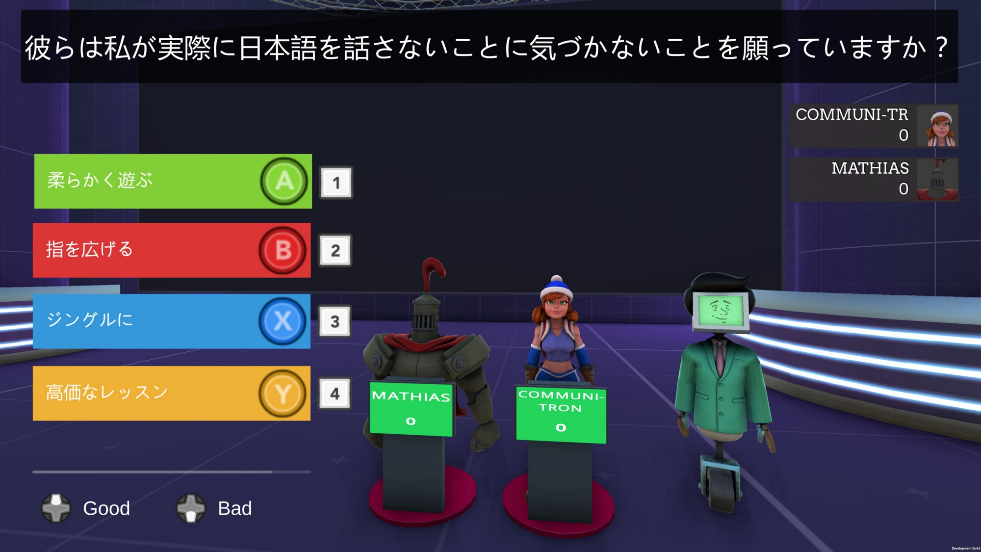 Screenshot: A Japanese question in Askutron Quiz Show